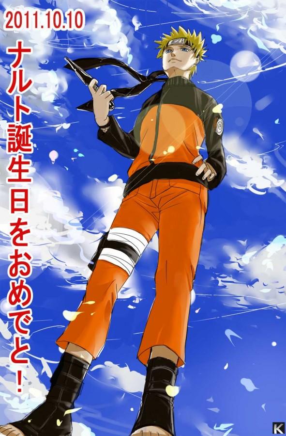 的同人贺图,   画的是火影忍者的漩涡鸣人,1010国庆同时也是他的生日